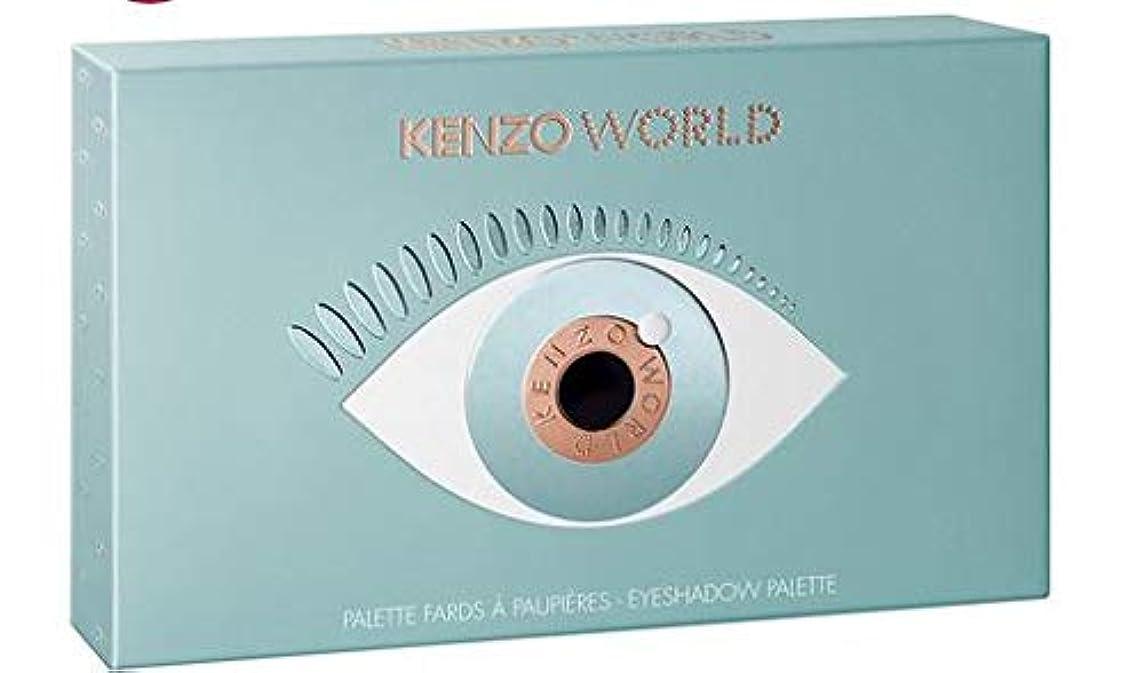 団結どこでもからケンゾー ワールド パレット 8色xアイ パレット + ケンゾー ワールド EDP 1ml