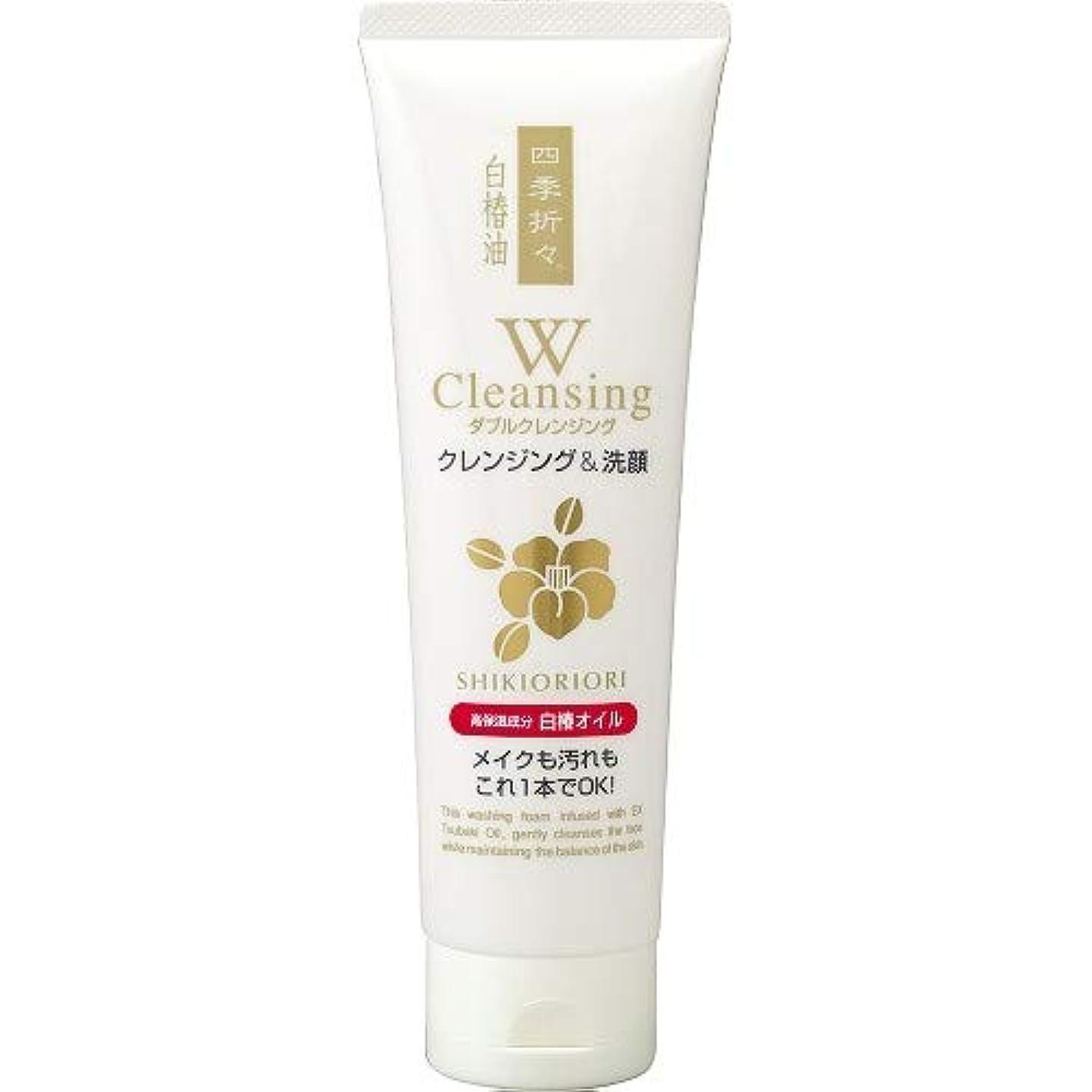 ラッカス植物学しわ四季折々 白椿油Wクレンジング洗顔フォーム 190G
