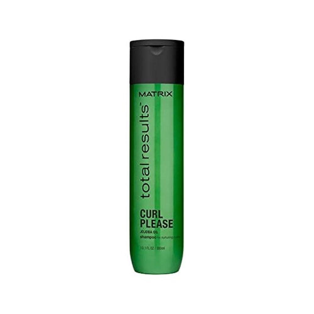 エリート中古ご意見行列の合計結果カールしてくださいシャンプー(300ミリリットル) x2 - Matrix Total Results Curl Please Shampoo (300ml) (Pack of 2) [並行輸入品]