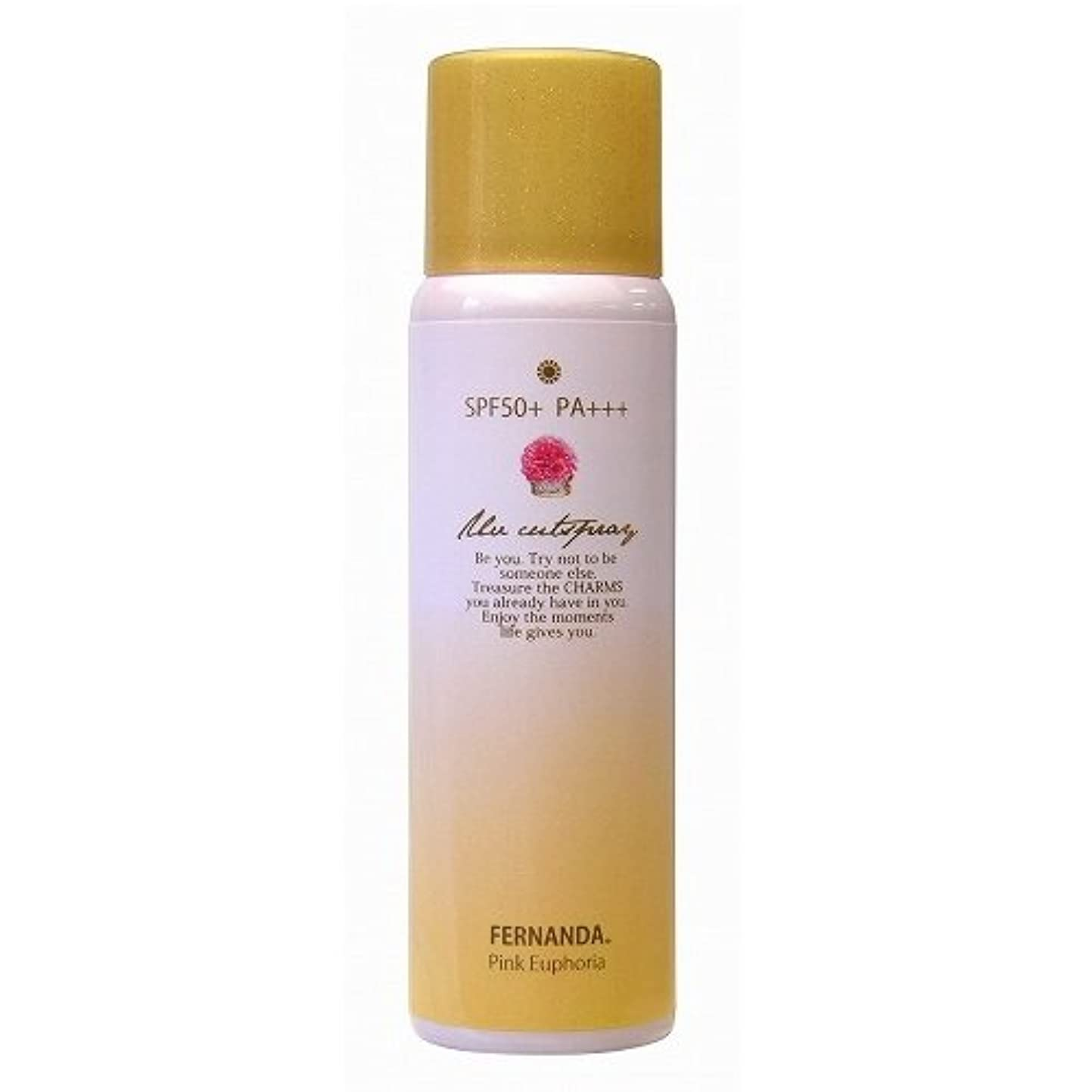 報復する困難敵対的FERNANDA(フェルナンダ) UV CUT Spray Pink Euphoria〈SPF50+ PA+++〉 (UVカット スプレー ピンクエウフォリア)
