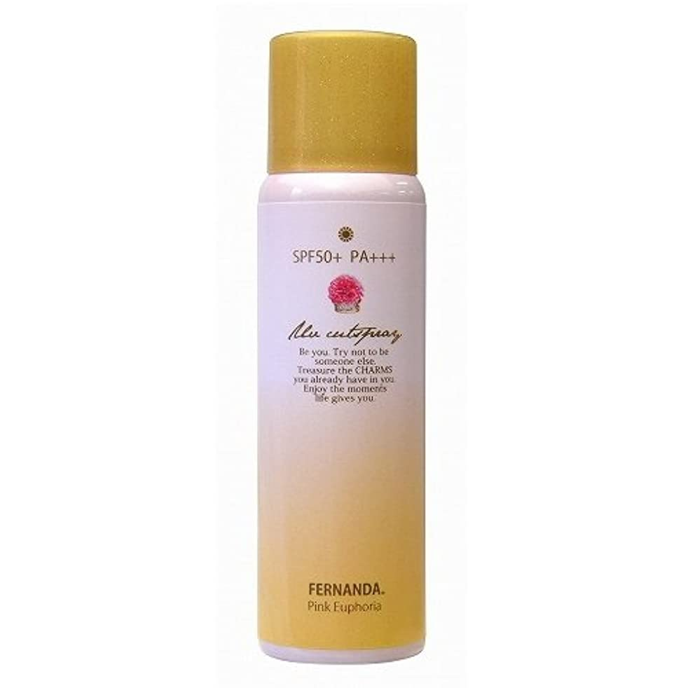 不適切な不均一攻撃的FERNANDA(フェルナンダ) UV CUT Spray Pink Euphoria〈SPF50+ PA+++〉 (UVカット スプレー ピンクエウフォリア)