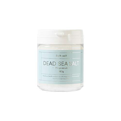 生活の木『死海の塩マグネシウム』