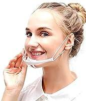 マウスシールド【50枚セット】透明マスク (ショートタイプ) 男女兼用 簡単着用 くもらないフェイスシールド [ フリーサイズ ]飛沫防止 男女兼用 笑顔が見えるマスク 業務用 調理用