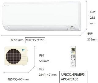 ダイキン:エアコン(Eシリーズ)(ホワイト)/S28WTES-W