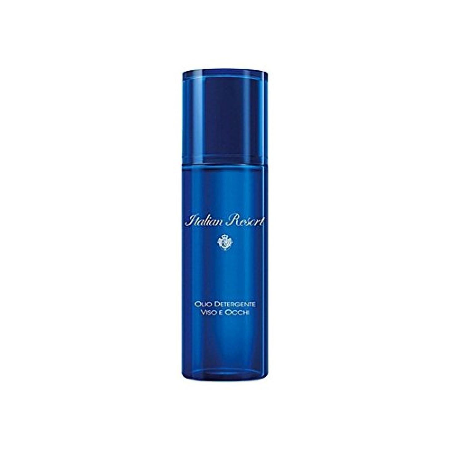 伝染性強調アクアディパルマイタリアリゾート顔と目のクレンジングオイル200ミリリットル x4 - Acqua Di Parma Italian Resort Face And Eye Cleansing Oil 200 ml (Pack of 4) [並行輸入品]