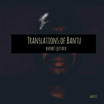 Translations.Of.Bantu