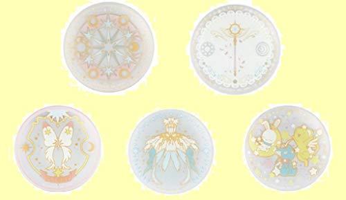 一番くじ アニメ カードキャプターさくら クリアカード編 ~Starlight collection~ D賞 ガラストレイ 全5種
