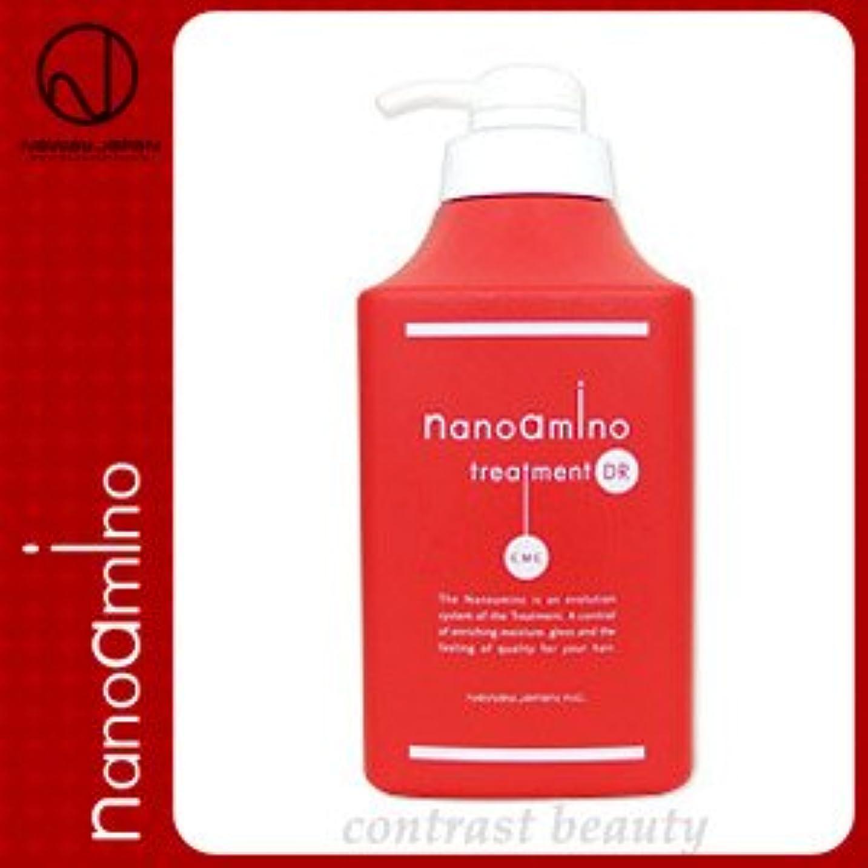 クラッシュ無臭プロフェッショナル【X3個セット】 ニューウェイジャパン/NEWAY JAPAN ナノアミノ トリートメント DR 1000g ポンプ付き容器入り