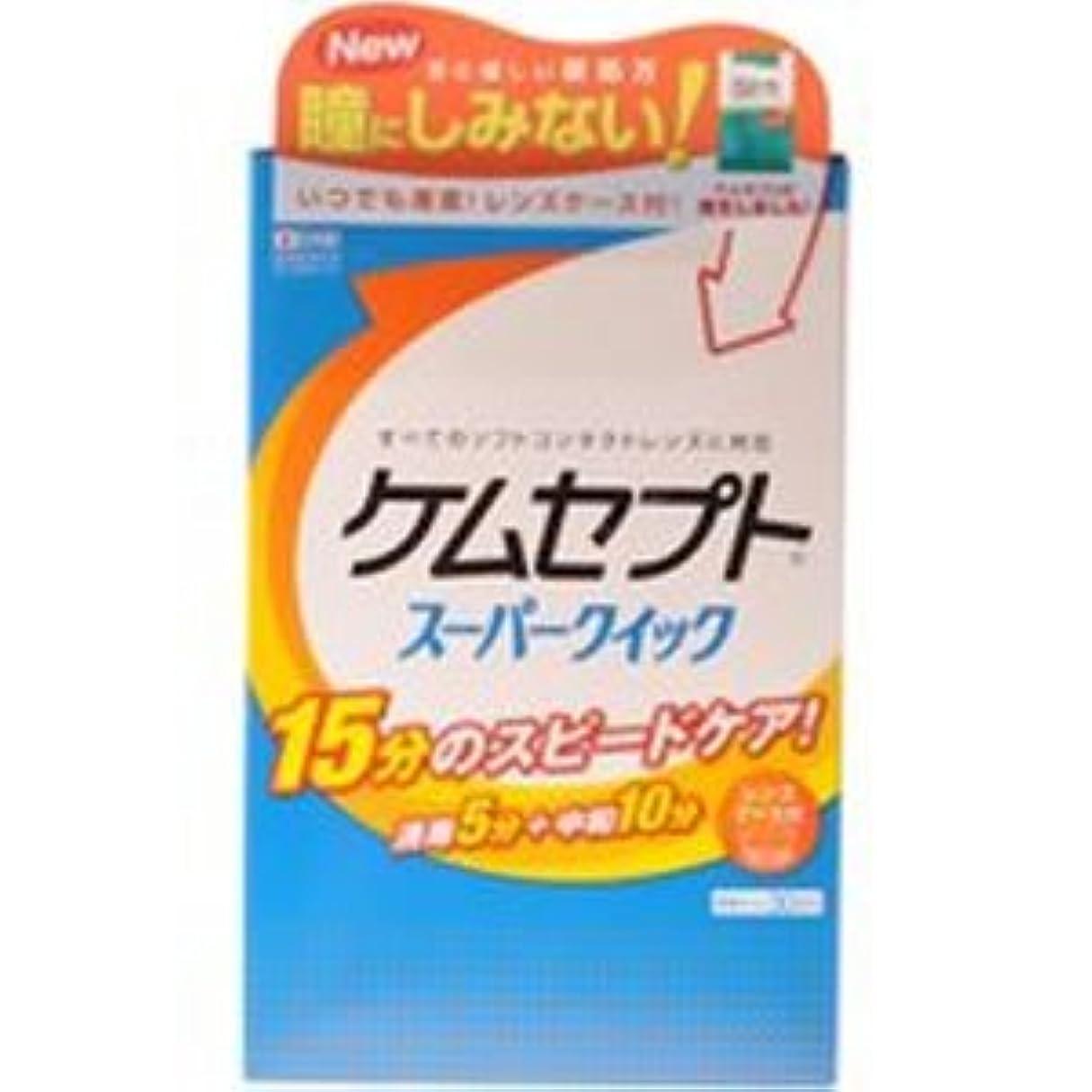 針ファンブル生産性オフテクス ケムセプト スーパークィック 標準セット30日分(医薬部外品)