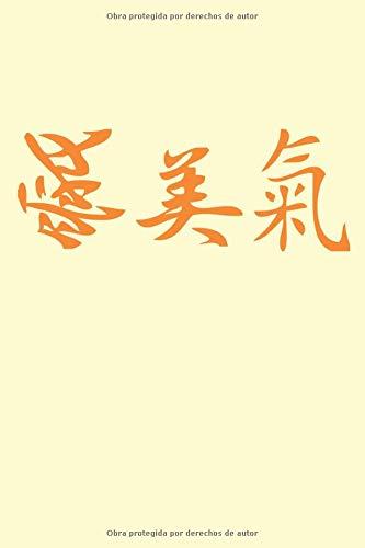Amor belleza energía japón kanji: Cuaderno de caracteres japoneses positividad, energía positiva regalos forrados (formato A5, 15,24 x 22,86 cm, 120 páginas)