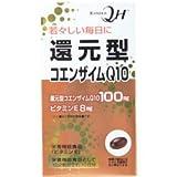 【ユニマットリケン】還元型コエンザイムQ10 60粒 ×3個セット