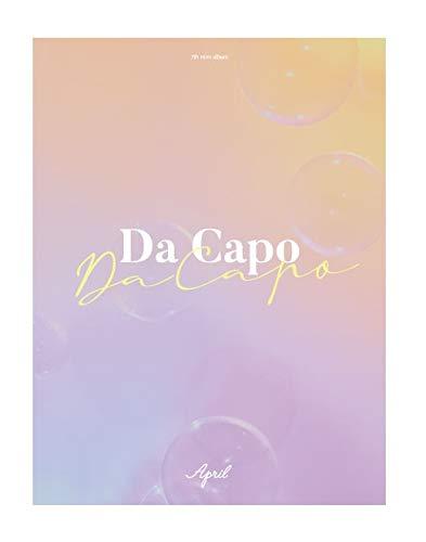 DSP Media April - Da Capo [Glitter ver.] (7th Mini Album) Album+Folded Poster