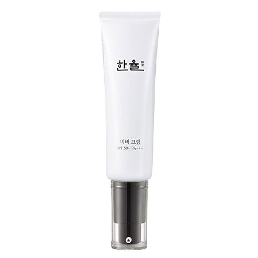 女王ヨーグルト接辞HANYUL BB Cream 40ml/ハンユル BBクリーム 40ml (#2 Natural Beige) [並行輸入品]