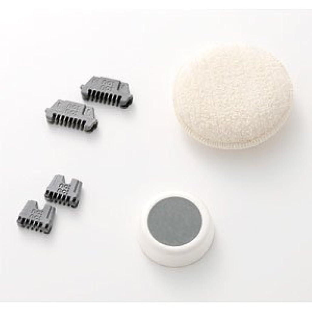 大気消化器no!no!HAIRスマートプロ(ノーノーヘアスマートプロ) チップ、バッファーセット 単品<ヤーマン/YA-MAN>