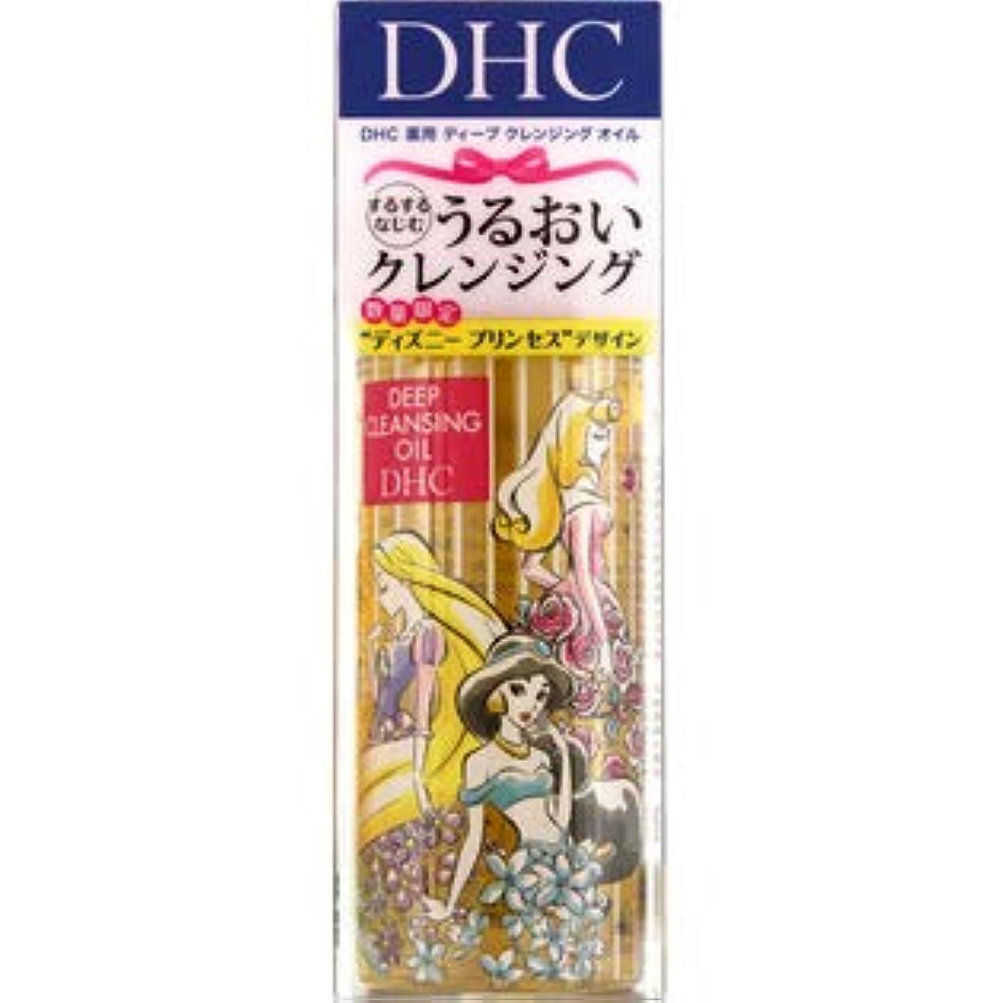 湿った開梱乱闘ディーエイチシー 薬用ディープクレンジングオイル プリンセス(SSL) 150ml(医薬部外品)