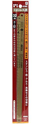 SK11 エスケー11 SK11 弦鋸の替刃 金切鋸刃 バイメタル ステンレス用 32山 2枚 No.18