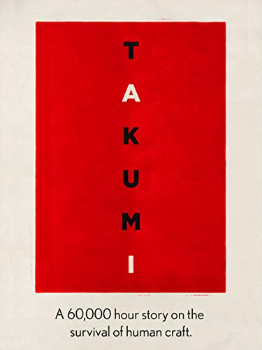 TAKUMI: A 60,000 hour story on the survival of human craft