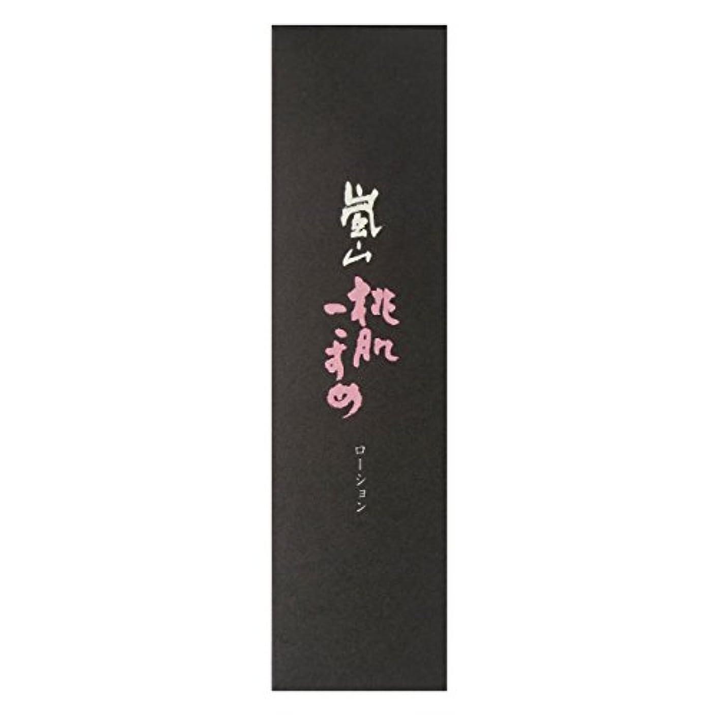 ティームセンチメンタル雨メリードア 嵐山桃肌こすめ化粧水 200mL