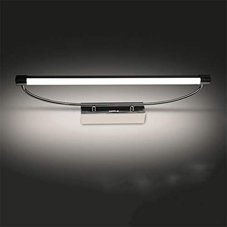 GCCI Spiegel des Raumes mit Licht vorher, geführtes Licht vor modernem Einfachheit-Eitelkeitsspiegel-Badezimmer-Spiegel-Kabinett, das Wand-Licht (57Cm10.5 W) beleuchtet