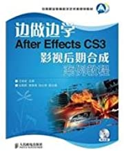 Learning by doing After Effects CS3 tutorial video compositing case - with CD-ROM(Chinese Edition)