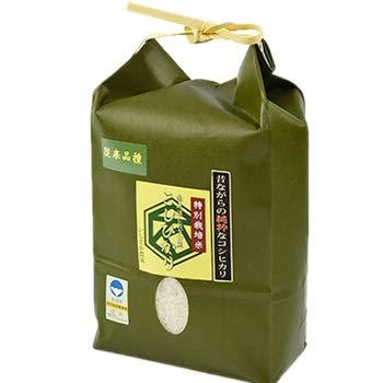 南魚沼 塩沢産コシヒカリ(特別栽培米・従来品種) 精米2kg いしざか農園