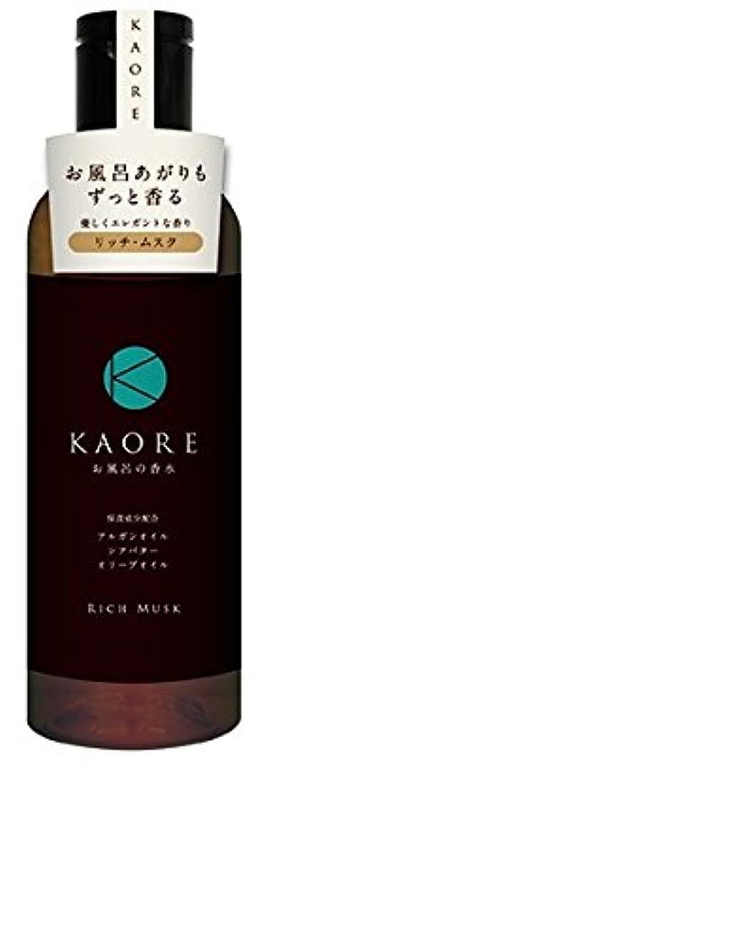 その結果申し立て何でもKAORE(カオリ) お風呂の香水 リッチムスク 200ml