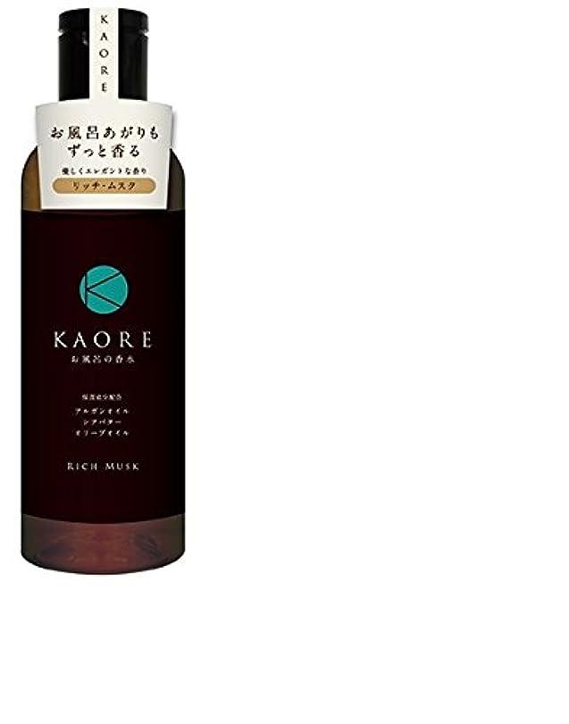 酒チューリップなぜKAORE(カオリ) お風呂の香水 リッチムスク 200ml