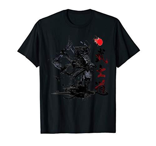 Ronin Samurai Warrior Bushido Mori T-Shirt