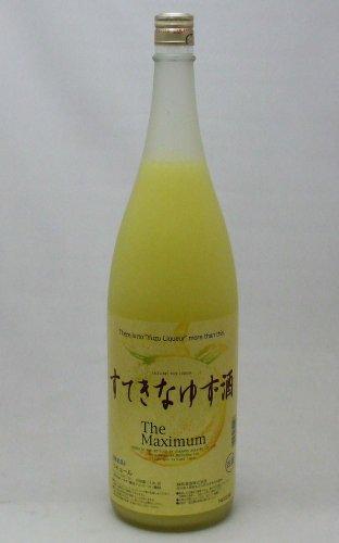 麻原酒造『すてきなゆず酒 The Maximum』
