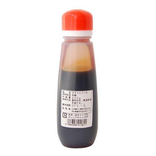 JHC カラメルソース (200g)