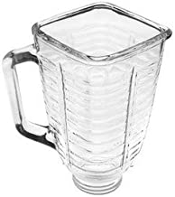 5 Cup Glass Square Top Blender Jar, Fits Oster & Osterizer