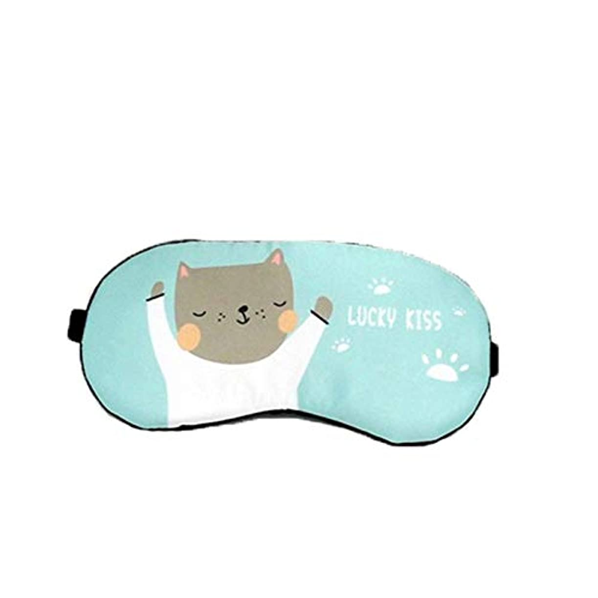 感染する唇コードレスNOTE アイパッチアイカバースリーピングマスクポリエステルと綿クリエイティブラブリー漫画アイベア旅行リラックス睡眠補助MP0185