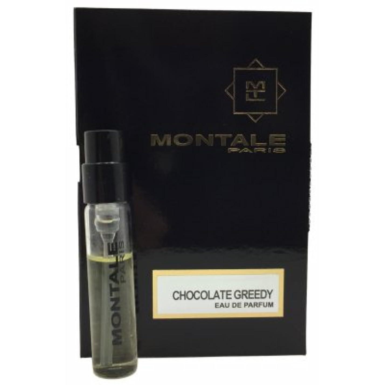 下アンソロジー熱意Montale Chocolate Greedy EDP Vial Sample 2ml(モンタル チョコレート グリーディー オードパルファン 2ml)[海外直送品] [並行輸入品]