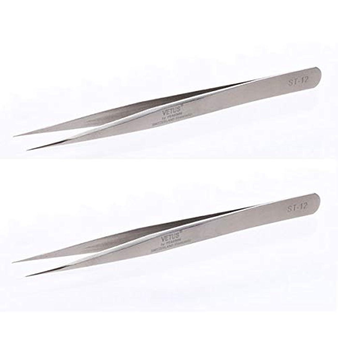 リファイン傷跡寄り添う< VETUS > ツイーザーストレートタイプ ST-12 (2個セット) [ ツイーザー ツィーザー ツイザー 毛抜き ピンセット 脱毛 アイラッシュ まつげエクステ まつ毛エクステ まつエク マツエク ネイル サロン 業務用 ]