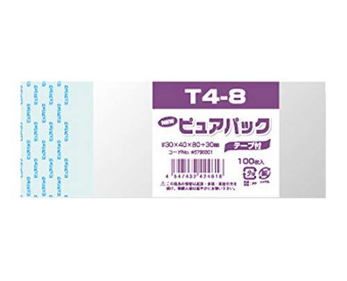 OPP袋 ピュアパック T4-8 (A9用) テープ付き 100枚/62-0995-24