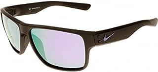 NIKE Mavrk R Sunglasses - EV0773