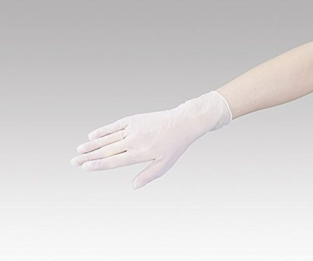 可能性計器世界の窓ナビス(アズワン)0-9867-02ナビロールプラスチック手袋M100入