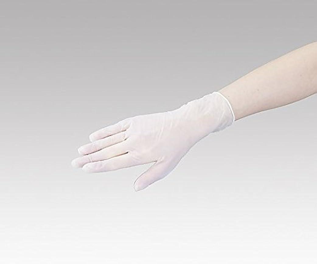 大聖堂僕のピットナビス(アズワン)0-9867-03ナビロールプラスチック手袋S100入