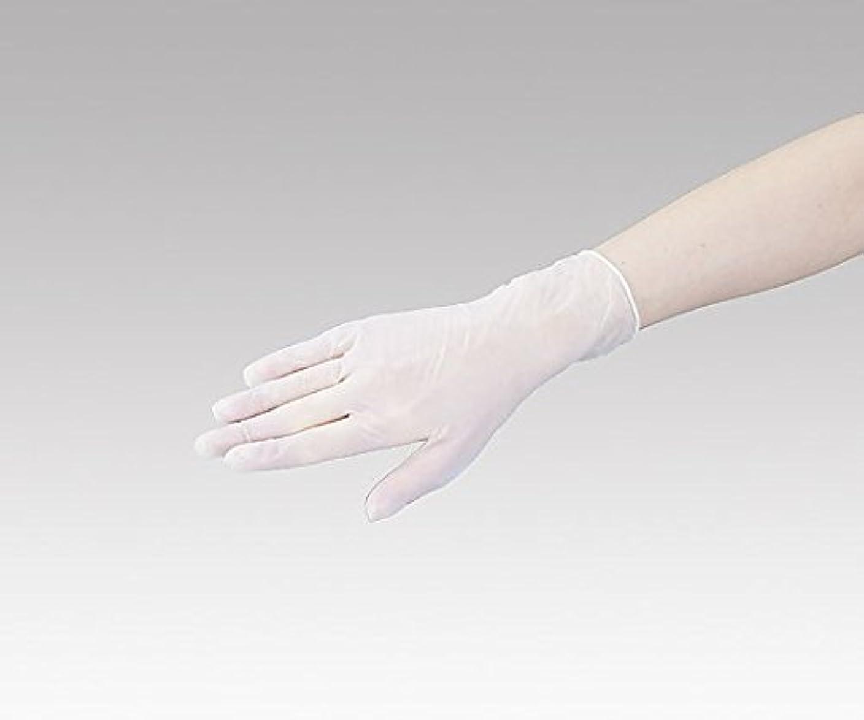 ガソリン水を飲むゆるいナビス(アズワン)0-9867-02ナビロールプラスチック手袋M100入