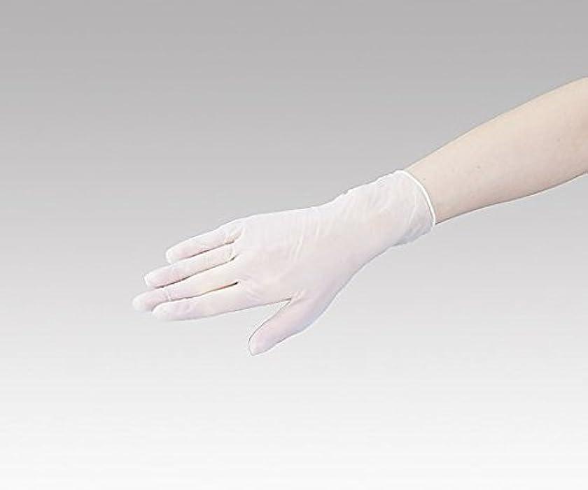 勝利慈善権限を与えるナビス(アズワン)0-9867-03ナビロールプラスチック手袋S100入