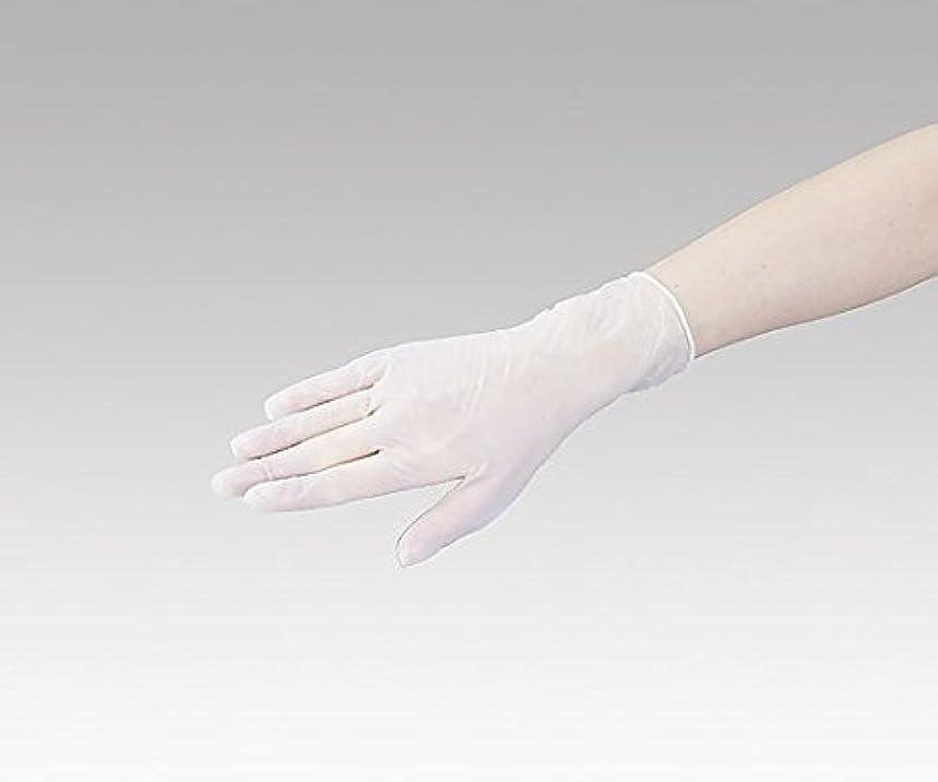 甘やかす比喩求めるナビス(アズワン)0-9867-03ナビロールプラスチック手袋S100入