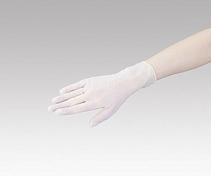 細胞幻想キャビンナビス(アズワン)0-9867-03ナビロールプラスチック手袋S100入