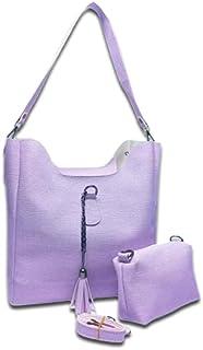 حقيبة يد جلدية - مع شنطة داخلية أنيقة (اللون لافندر فاتح)