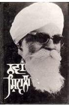 Navan Shivala