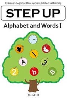 英語版ステップアップ Alphabet and WordsⅠ