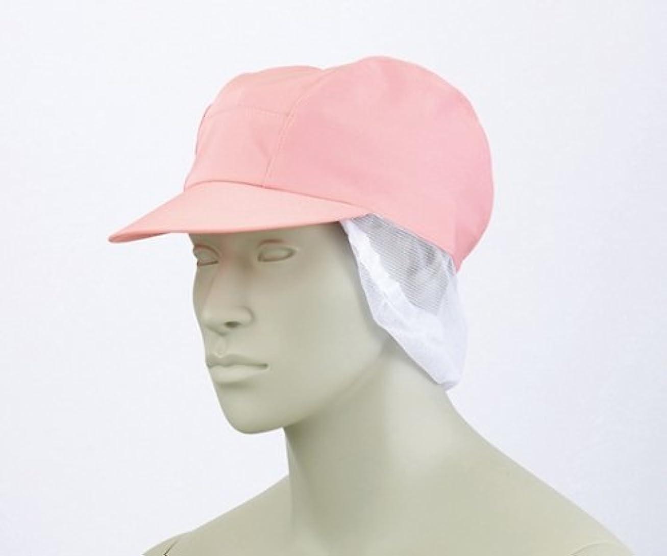 ずらす法律小道具ポーラ帽子たれ付 ピンク/61-6132-93
