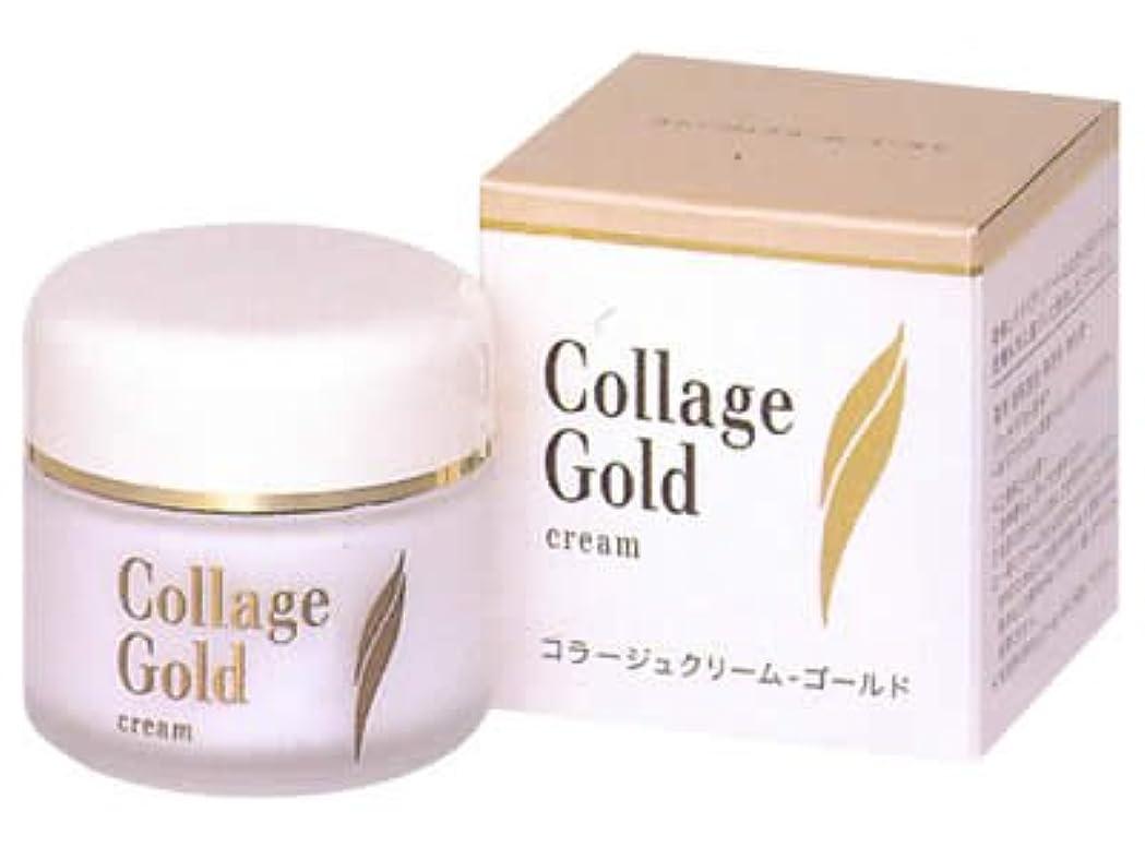ゲートマッサージ小屋コラージュ クリーム-ゴールドS 35g (医薬部外品)