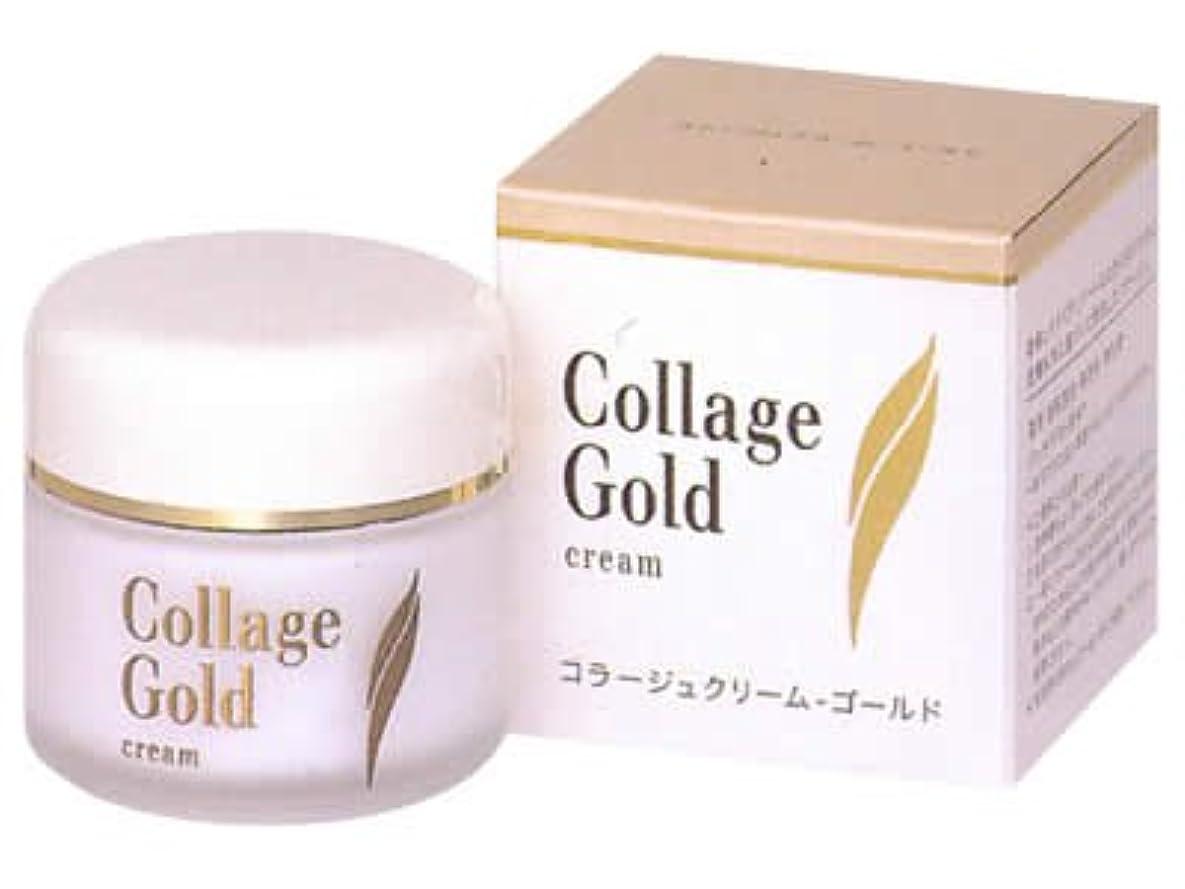 安息発疹損なうコラージュ クリーム-ゴールドS 35g (医薬部外品)