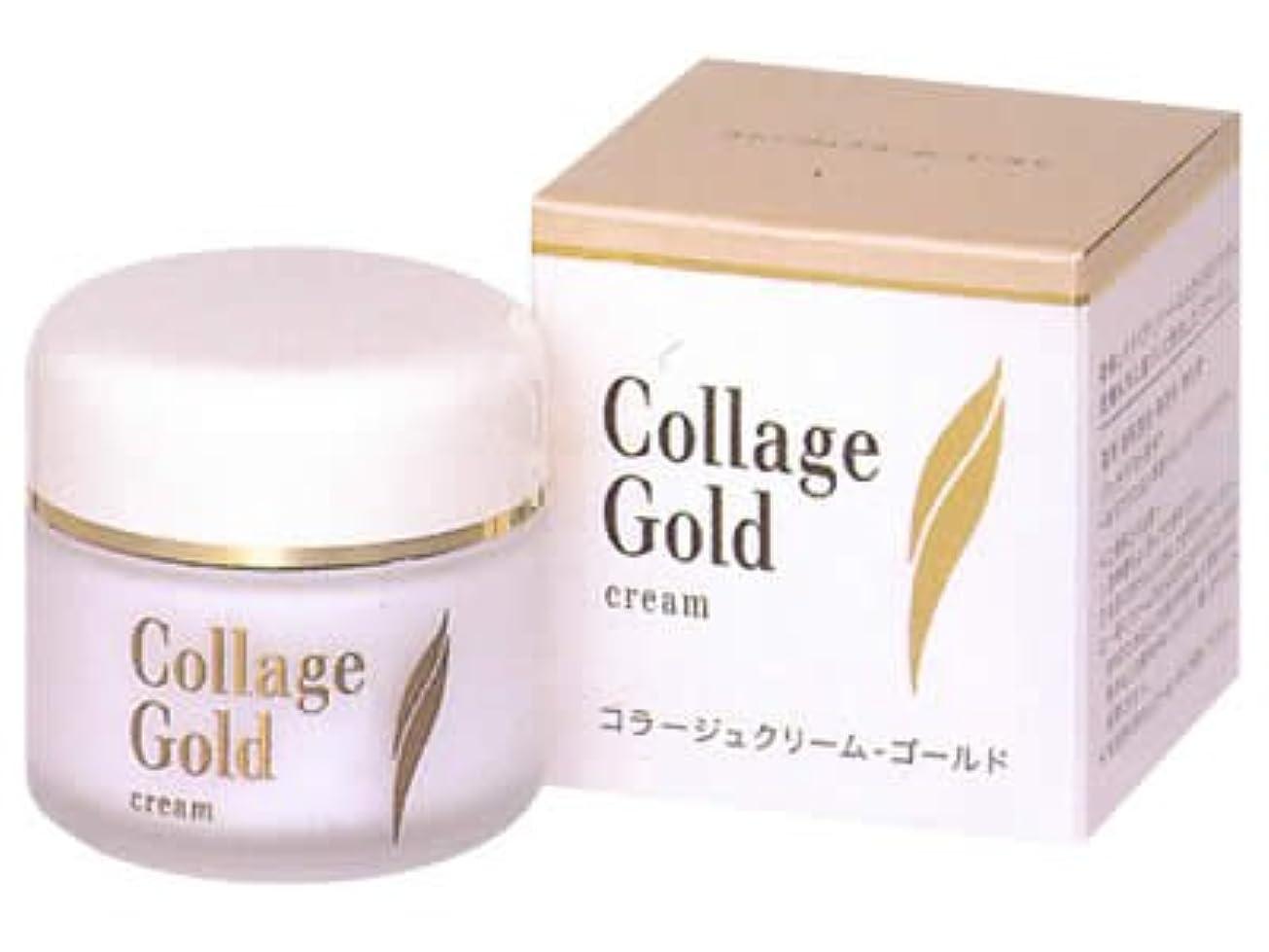 ホップ模索体細胞コラージュ クリーム-ゴールドS 35g (医薬部外品)