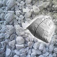 ノーブランド品 石灰石(砕石)砂利 18kg 防犯 防草に